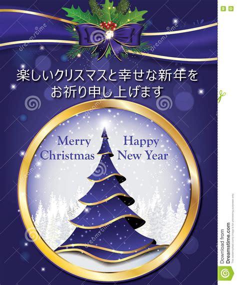 japanese seasons  card stock illustration illustration  good corporate