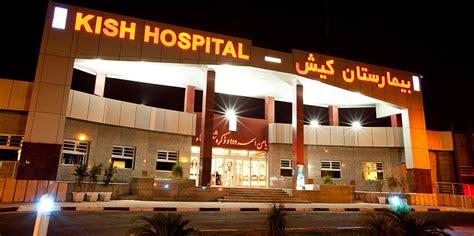 Kishwaukee Hospital Emergency Room by Hospital