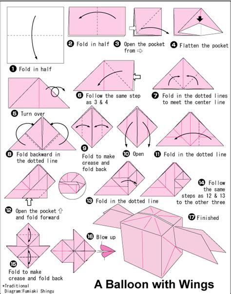 How To Make A Paper Blimp - 折纸带翅膀的小盒子 气球 盒子 气球 葫芦 手工 折纸 教程 景苑手工 e景苑 精彩手工diy