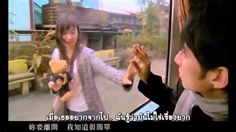 jay chou cai hong jay chou สายร ง rainbow cai hong thai sub ซ บไทย