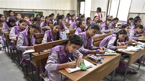 cabinet to scrap no detention policy in schools