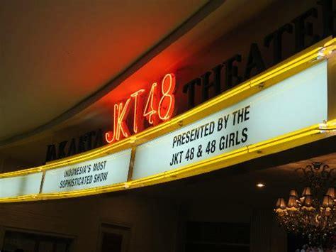 cinema 21 fx sudirman jkt48 theater 口コミ 写真 地図 情報 トリップアドバイザー