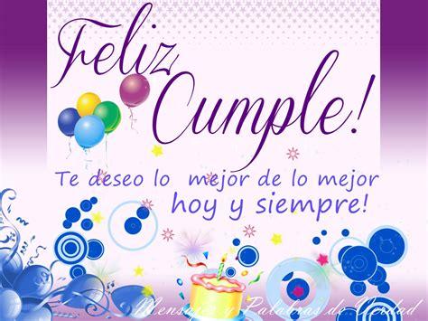 imagenes de happy birthday para un primo imagenes de tarjetas de cumplea 241 os para mujeres 6 cumple