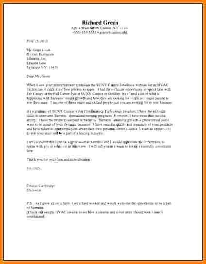 academic suspension appeal letter sample appeal letter