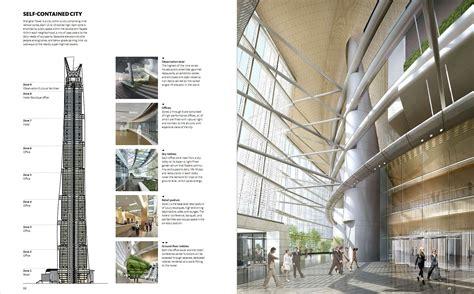Autodesk Home pics for gt shanghai tower inside