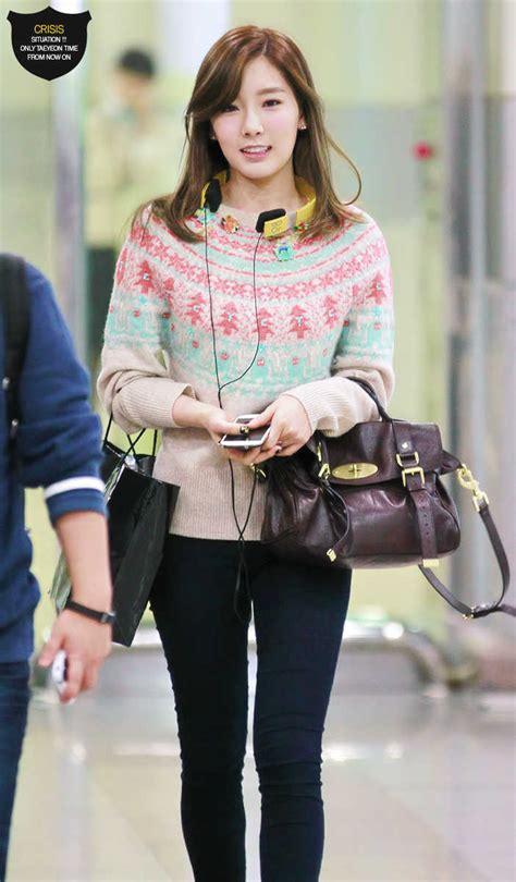 gaya busana taeyeon snsd fashion style