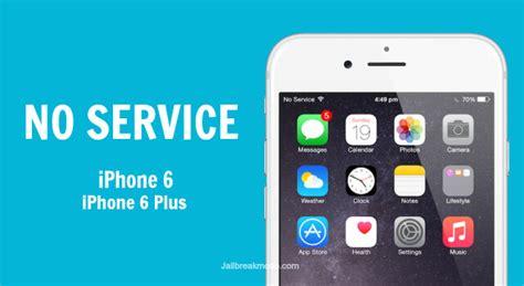 iphone    service problem fix ios