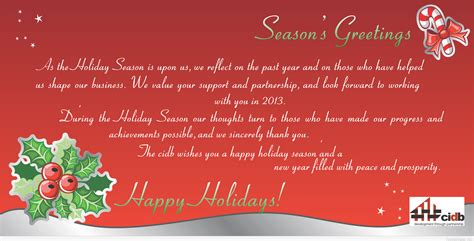 Holiday season greeting quotes holiday season greeting m4hsunfo