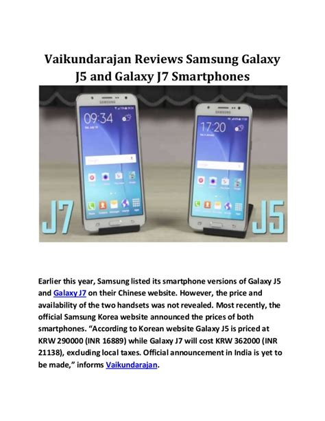 Samsung J5 N J7 Vaikundarajan Reviews Samsung Galaxy J5 And Galaxy J7