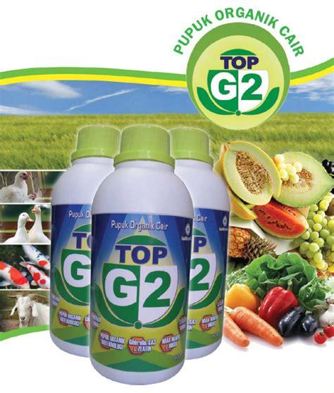 Pupuk Top G2 Hwi pupuk top g2 gudang hwi official distributor hwi