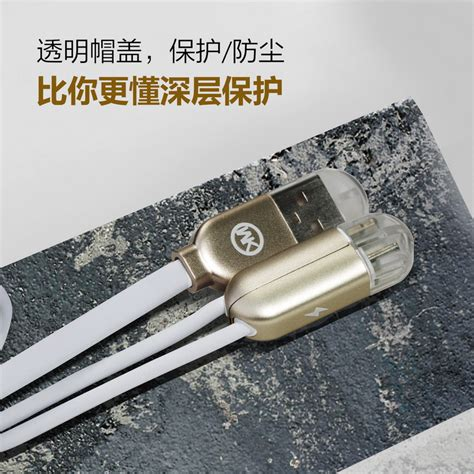 Wk Design Cable 2 In 1 Apple Lightning Micro Usb Kabel wk 2in1 same time charging usb cabl end 10 8 2018 12 51 am