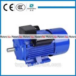 Electric Car Ac Motor Price 0 75kw Electric Water Motors Price Suppliers