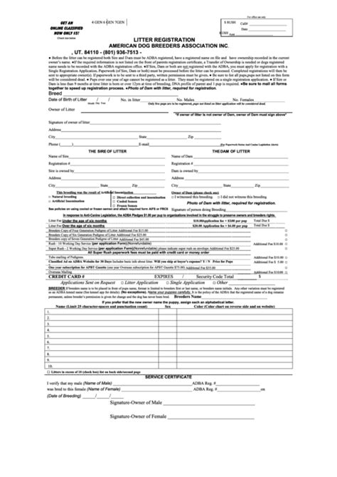 litter application form american dog breeders