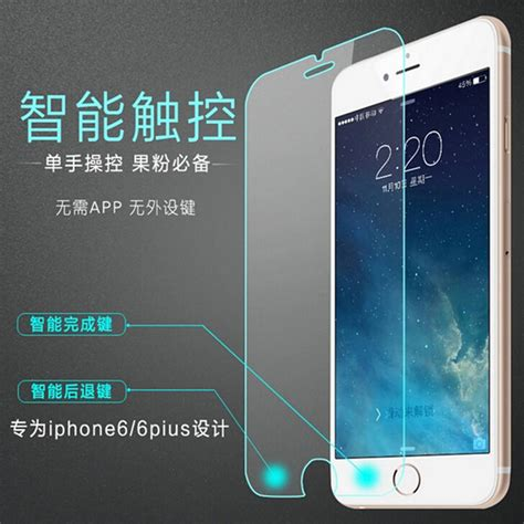 Sale Smart Screen Protector For Iphone 6 Iphone 6 smart touch tempered glass screen protector back menu