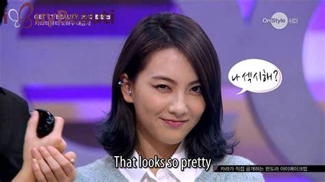 so ji sub no makeup eng sub kara makeup ji young from get it beauty youtube