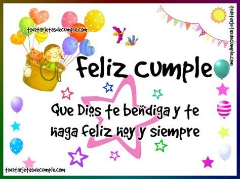 imagenes bonitas de cumpleaños para una gran amiga bonitas tarjeta cumplea 241 os amiga cumplea 241 os feliz a t 237