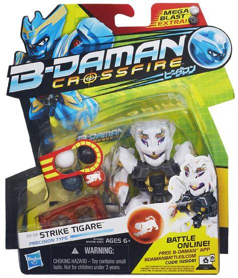 Takara Crash B Daman 010 Magnum Ifrit Starter Kit image striketigarepackaging png b daman wiki fandom