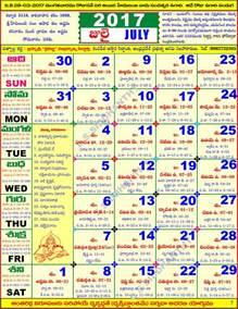 Calendar 2018 Pdf Telugu Telugu Panchangam Calendar 2017 Temples In India Info