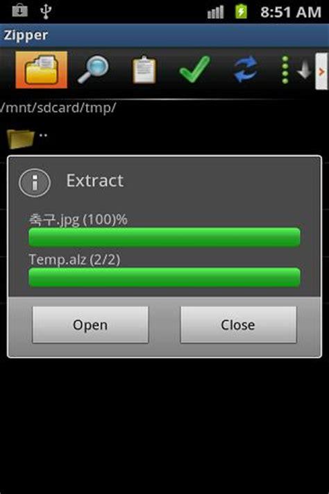 7zipper apk 7zipper apk gratis comprime y descomprime f 225 cil archivos en android