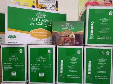 Kurma Lulu Merk Date Crown Grosir Lulu Date Crown 500gr promo gosir kurma dates crown murah harmoni herbal