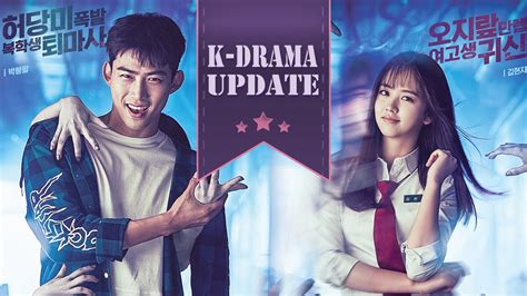 Drama Korea Lets Fight Ghost let s fight ghost engsub 2016 korean drama viewdrama