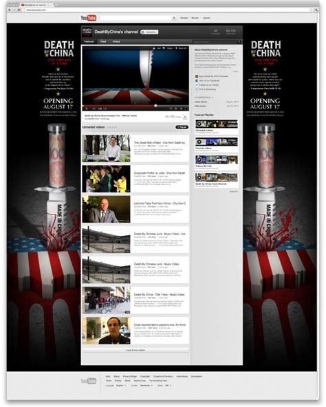 china film website purple red graphic design solutions for the business of