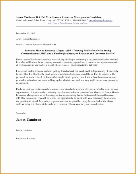 good salary expectations in a cover letter 27 for resume cover