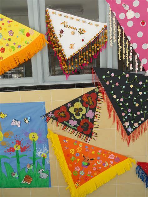 decoracion san isidro los peques corpus concurso de mantones san isidro 2013