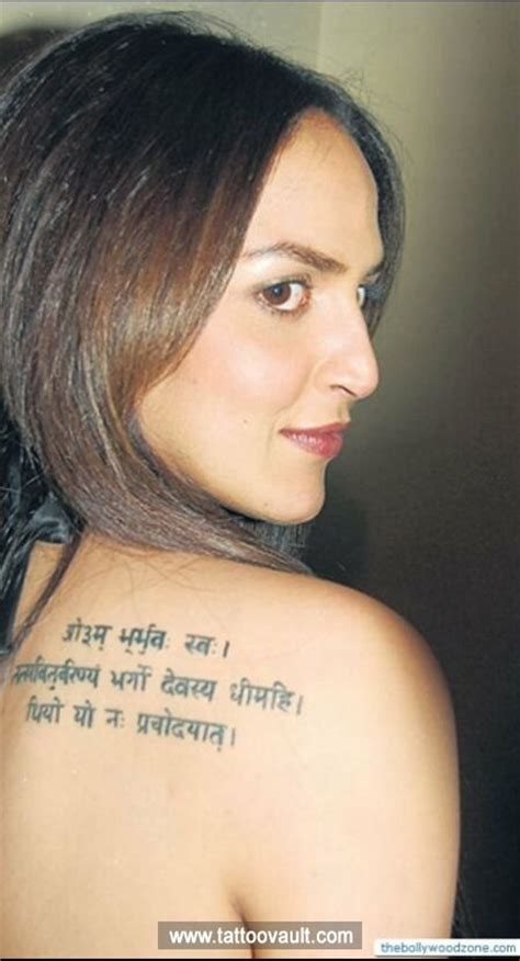 gayatri mantra tattoo designs forearm the world s catalog of ideas