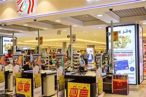 lulu online shopping doha bank lulu cardholders save 10 on ramadan shopping at