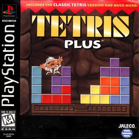 emuparadise tetris tetris plus u iso