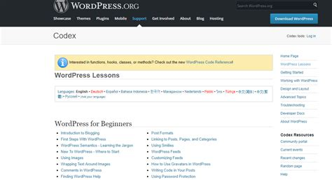 wordpress tutorial you if you re a wordpress user you should definitely know
