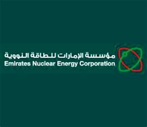 emirates nuclear energy corporation uae s firm goes ahead with its nuclear reactor plans