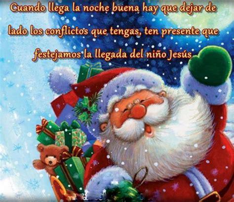 imagenes de feliz navidad para mis hermanos feliz navidad a mis hermanos y hermanas im 225 genes de