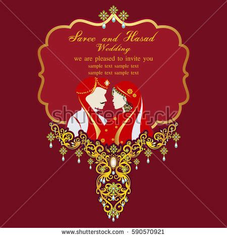 wedding card design stock images royalty free images