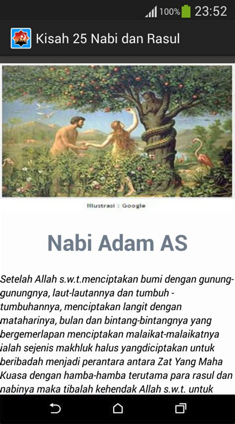 Kisah 25 Nabi Dan Rasul 1 kisah 25 nabi dan rasul android apps on play