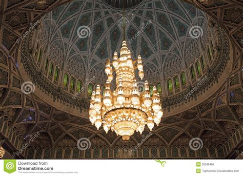 Mosque Chandelier Grand Mosque Chandelier Royalty Free Stock Image Image 20599466