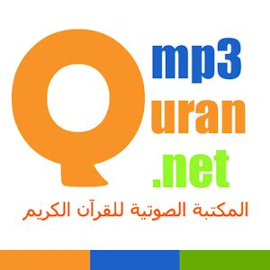 download mp3 al qur an per halaman mp3 quran v 1 0 android apps on google play