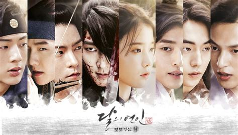 recommended film drama korea i haven t started my first korean historical drama which