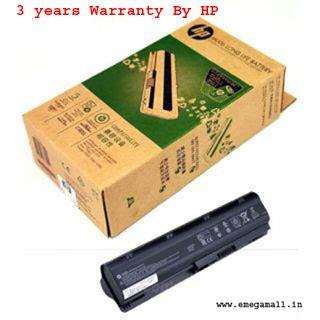 hp original mu06 long life battery part no. wd 548aa#uuf