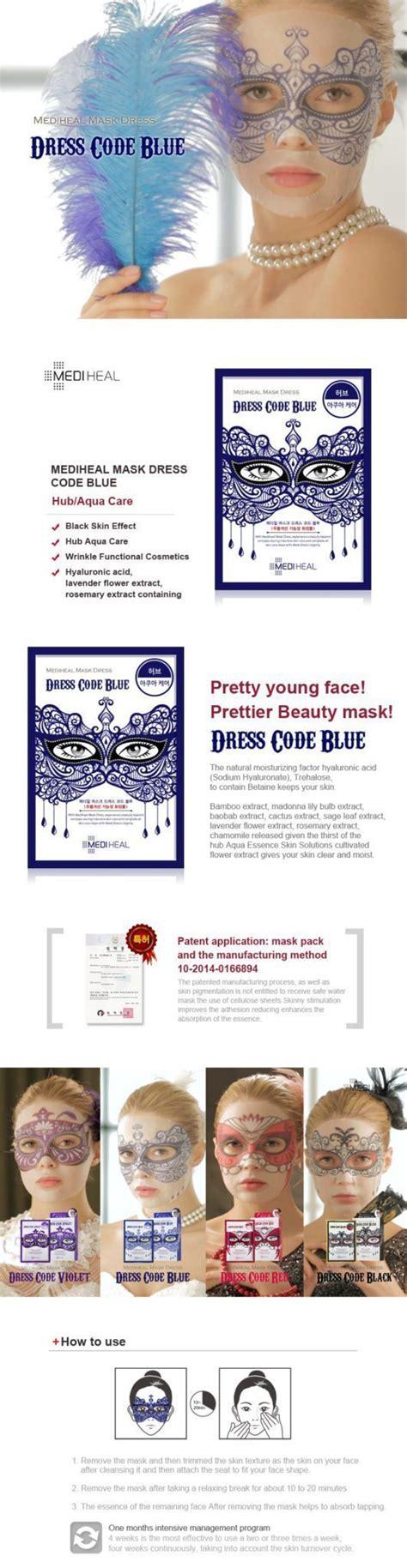 Mediheal Dress Code Mask Korea Masker Wajah Korea mediheal mask dress code blue aqua care seoul next by you malaysia