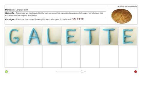 Galette Pate A Modeler