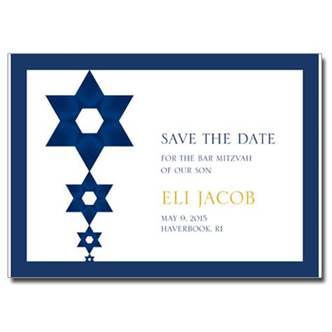 bar mitzvah card template bat mitzvah and bar mitzvah save the date cards