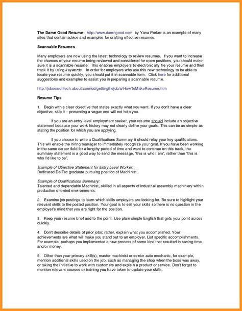 personal trainer resume example new amazing personal trainer resume