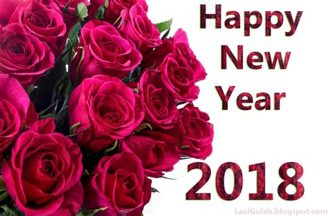 flower hd images with happy new year happy new year 2018 wallpapers hd free happy new year 2018 wallpapers