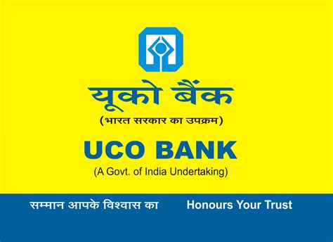 Uco Bank Joining Letter Uco Bank Clerk Ibps Clerk Cwe V Joining Out