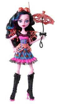 freaky fusion buy doll