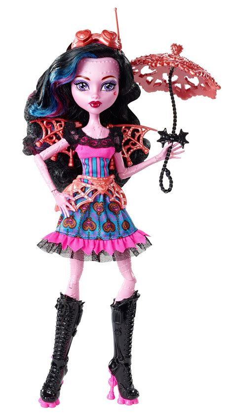 high doll shriek buy me a doll
