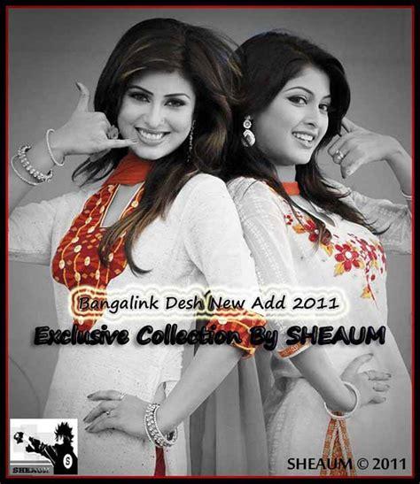 banglalink desh   add  sarika shokh nirob  mediafire link muzik