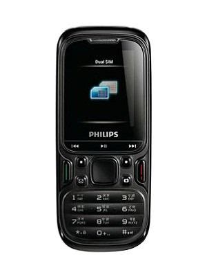 philips e122 price in india july 2018 specifications